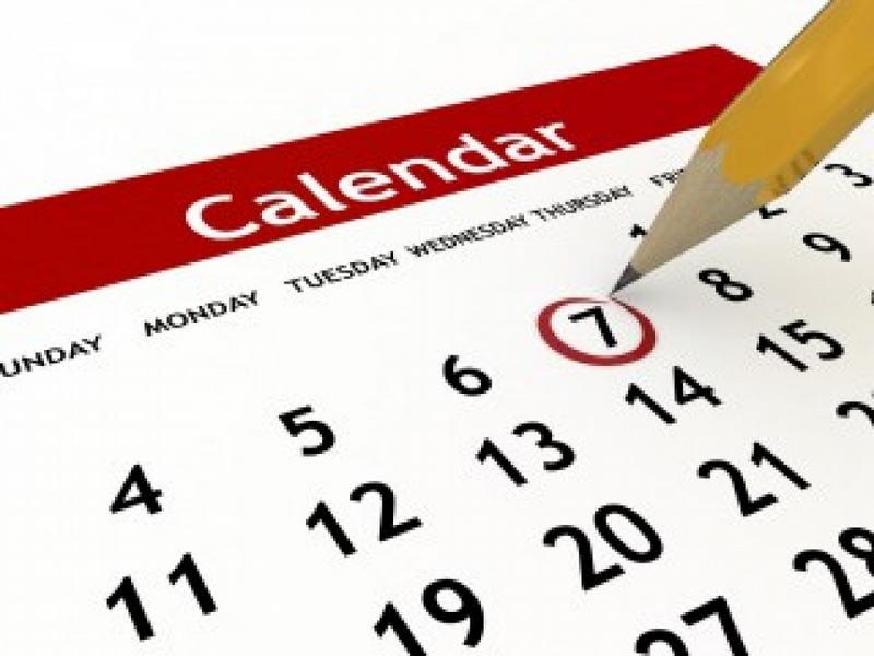 Календарь сделок